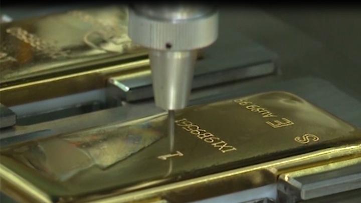 Srbija osigurala domaće tržište kupovinom zlata