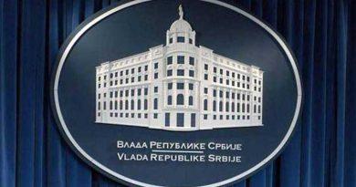 Vlada donela nove mere:Kazna za nenošenje maske,ograničen rad kubova